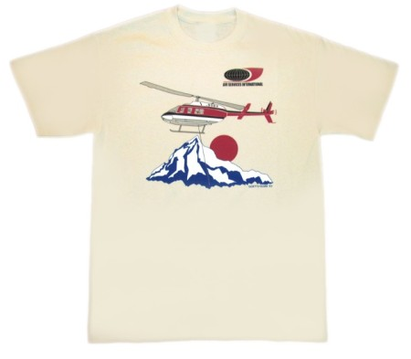 napoleon-dynamite-helicopter-shirt